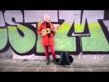 llyn- песенка друзей (бременские музыканты)