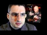 Юрист-десантник о Кочергине (мужике с топором в анусе)