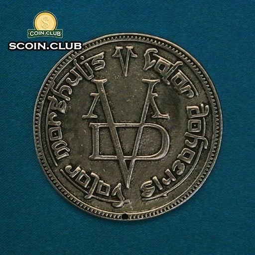 монета Валар Моргулис из сериала Игра престолов