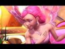 Барби и тайна фей