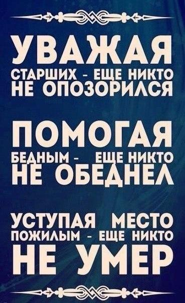 https://pp.vk.me/c625720/v625720180/47934/0uPM0GYXfhM.jpg