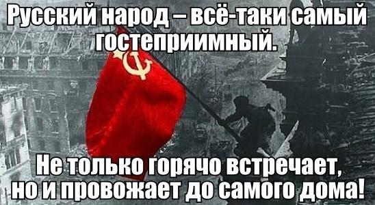 https://pp.userapi.com/c625720/v625720238/6c34/AuJvd2j6anA.jpg
