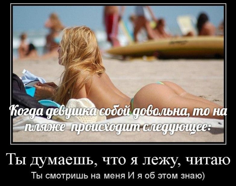 девушки на пляже, красивые девушки без целлюлита, гладкая кожа, целлюлит,
