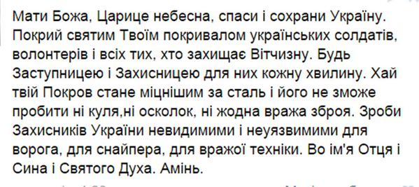 За сутки погиб один украинский воин, еще один - ранен, - Генштаб - Цензор.НЕТ 8751