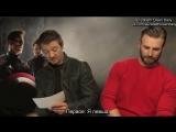 Интервью  актерского состава фильма  «Мстители: Эра Альтрона» для «Marvel UK» (русские субтитры)