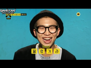 [rus sub][24.03.15] mnet 4 things show - rap monster full cuts