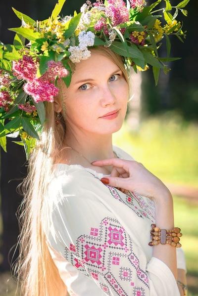 Антонина Артемьева