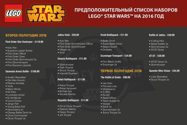 lego star wars минифигурки купить дешево