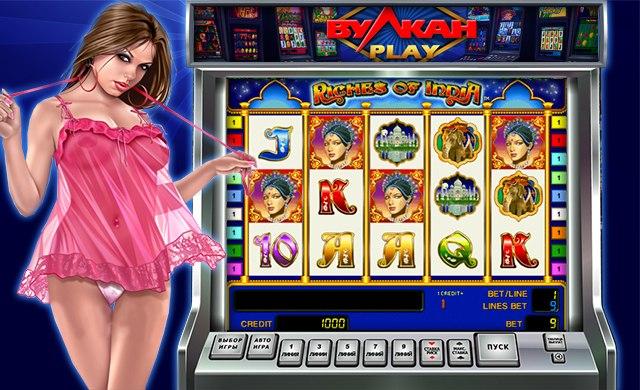 Вконтакте игровые автоматы lang ru цены на игровые автоматы для детских игровых комплексов