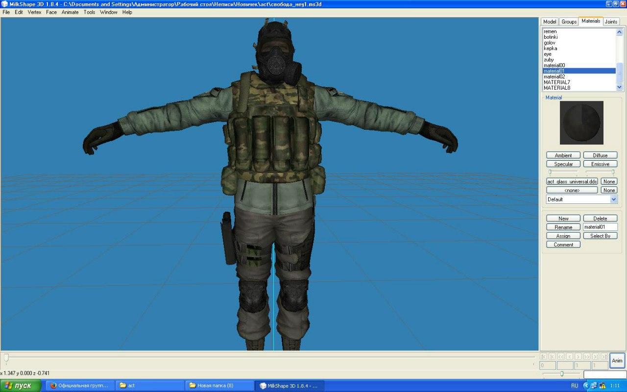 Скачать мод для тч оружейный мод