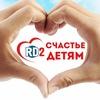Благотворительный фонд РД2 Счастье Детям