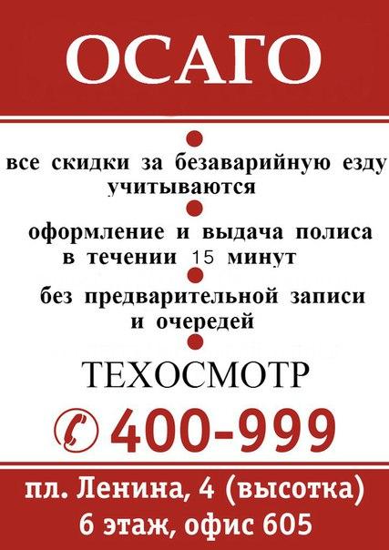 новости красноярска дтп 16 10 2013 видео