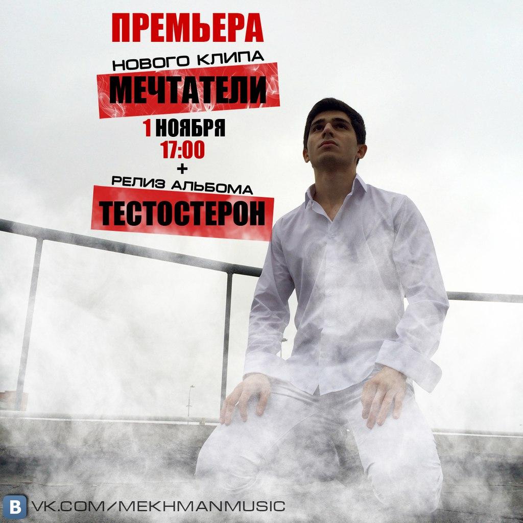 Мехман Ахмедов - фото №3