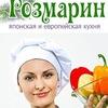 Розмарин  - кафе и доставка в Дзержинске