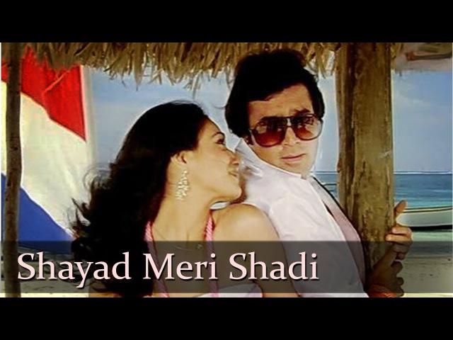 Shayad Meri Shaadi Ka Khayal | Tina Munim | Rajesh Khanna | Souten | Old Hindi Songs HD| Usha Khanna