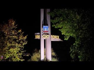 Красногорск. Немецкие антифашисты (Фильм на немецком языке. 1991 год)