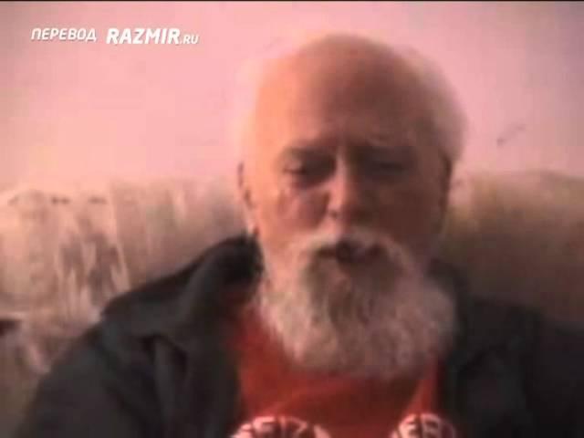 Роберт Антон Уилсон Язык, Причина, реальность