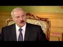 Лукашенко о Навальном если бы он был белорусским оппозиционером, я бы его никог ...