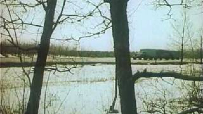 Тропой бескорыстной любви (фильм) (1971)
