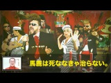 Leningrad Cowboys - Gimme your Sushi HD Music Video