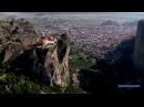 Самые красивые уголки планеты Греция