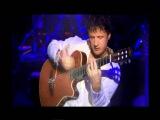 Дидюля - Фламенко Didula - Flamenco