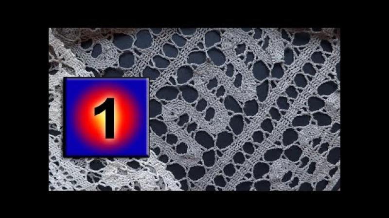 1 - How to crochet Bruges lace tutorial Как вязать брюггские кружева -- урок вязания 1