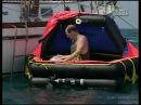 Наука выживать - Один в океане