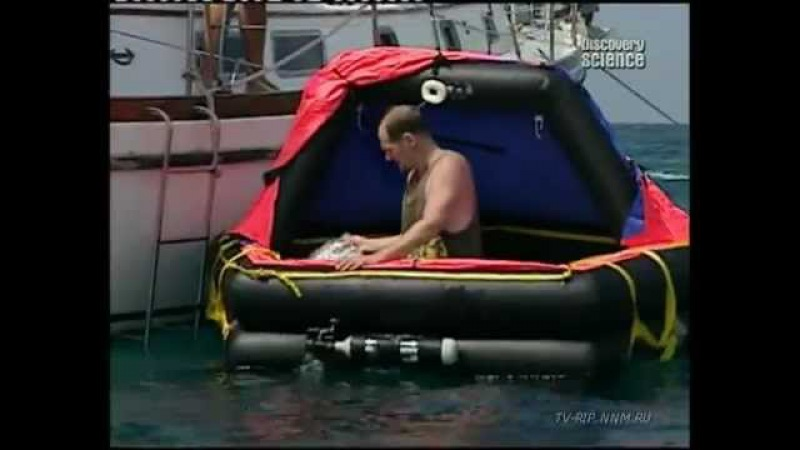 Наука выживать. 1 сезон. 9 серия - Затерянный в море