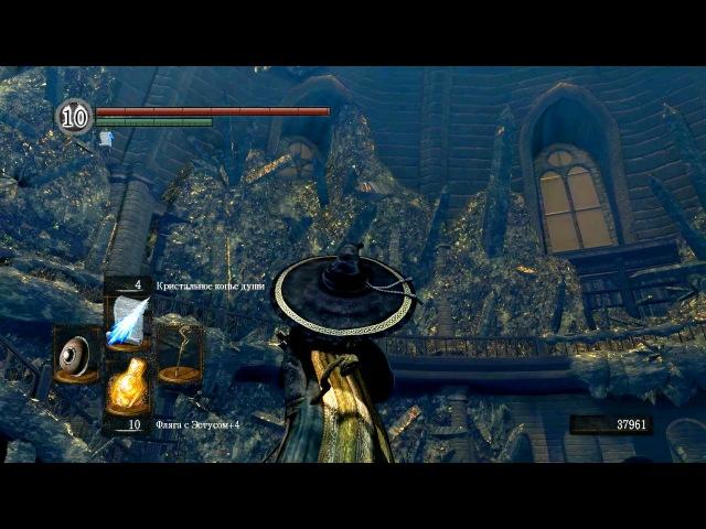 Dark Souls: Логан Большая Шляпа и Григгс из Винхейма / Big Hat Logan and Griggs of Vinheim