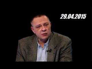 СТЕПАН ДЕМУРА Новые прогнозы курса рубля.Золото.Нефть.Стоимость недвижимости. 29 апреля 2015