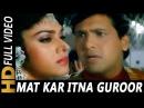 Mat Kar Itna Garoor Pankaj Udhas Alka Yagnik Aadmi Khilona Hai 1993 Songs Govinda