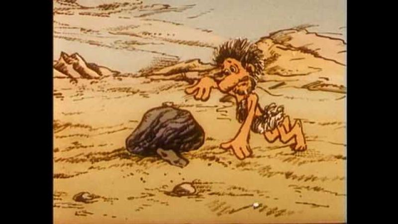 Помощники Гефеста (мультфильм)