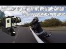 Стабилизатор Feiyu FY-WG Wearable Gimbal - тесты на дорожном мотоцикле