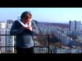 Роман Ломов - Соло на трубе (Ветрофон)