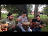 Another Lost Year Acoustic Set - All That We Are