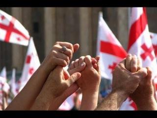 გაერთიანებული ქართველი ემიგრანტები (შოთ&#4317