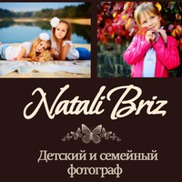 fotograf_natali_briz