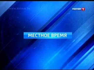 Переход с ГТРК Красноярск на Россию-1 (08.04.2015)