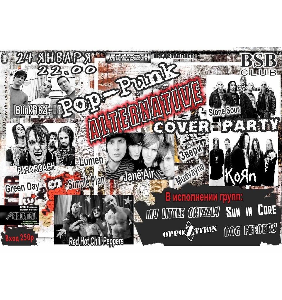 Афиша Владивосток 24 января Pop-Punk / Alternative Сover Party
