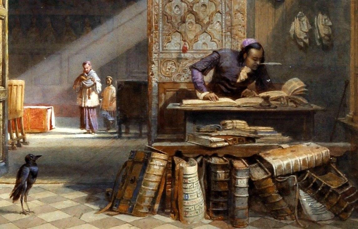 Энциклопедист