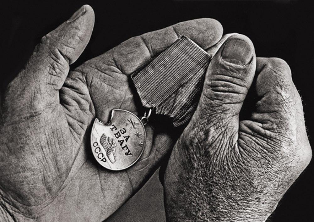 Фотовыставка «Наша Победа!». Фотоцентр (28 апреля-17 мая 2015)
