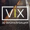 3d визуализация/Архитектурная визуализация/Vix