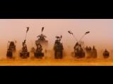 Безумный Макс: Дорога ярости - Mad Max: Fury Road (Русский финальный трейлер-3 2015)