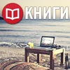 LAZY Books - Книги | Инвестиции, Бизнес
