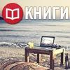 LAZY Books - Книги | Инвестиции, Бизнес