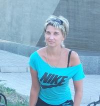 Красникова Наташа