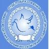 Отдел образования Нижегородской епархии