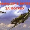 Дмитрий Хазанов. Все об авторе, книги автора.