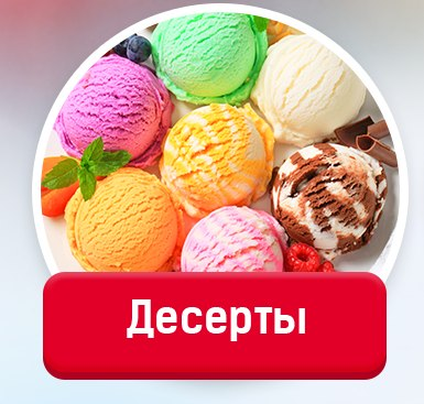 vk.com/album-31250529_159202631